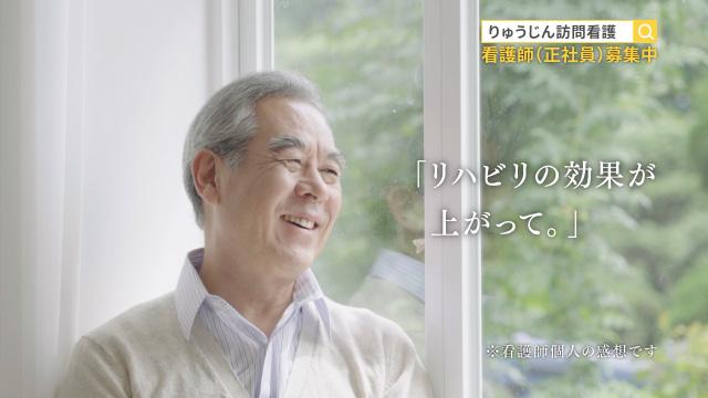テレビCM【マッサージ編】