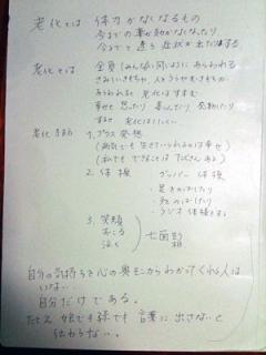 20110117_2