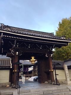 京都 仏光寺