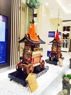 京都 祇園祭の模型